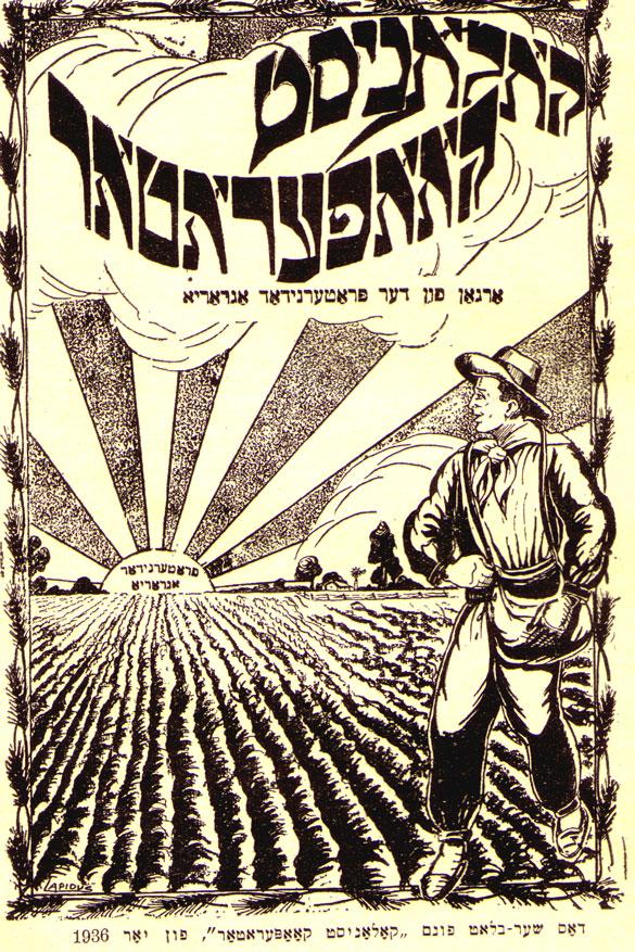 El Colono Cooperador (1936)