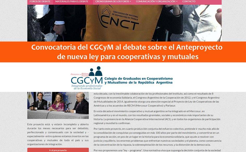 Convocatoria del CGCyM al debate sobre el Anteproyecto de nueva ley para cooperativas y mutuales