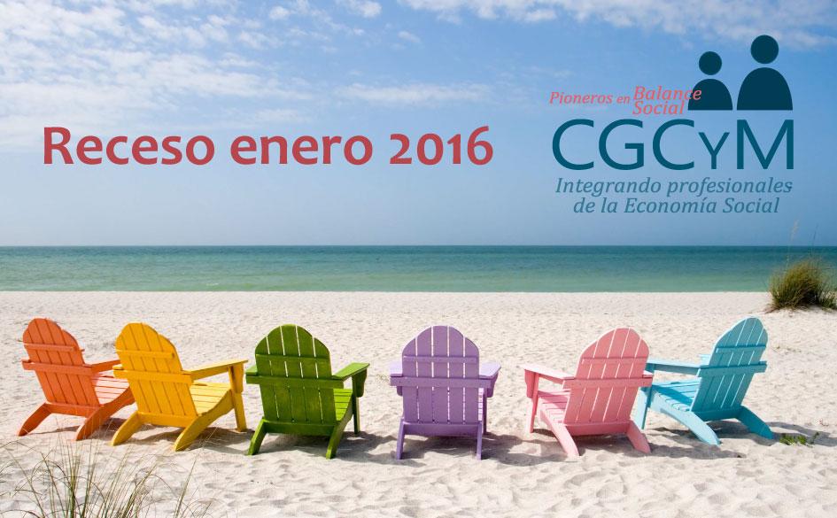 Receso institucional del CGCyM: retomaremos las actividades el 20 de enero de 2016