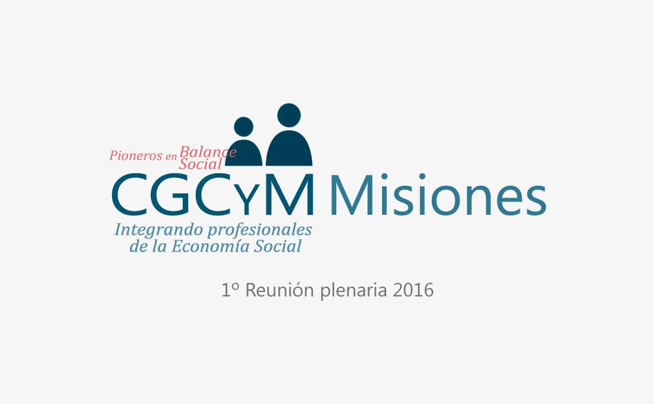 Sede CGCyM Misiones: convocatoria a la primera reunión plenaria del año
