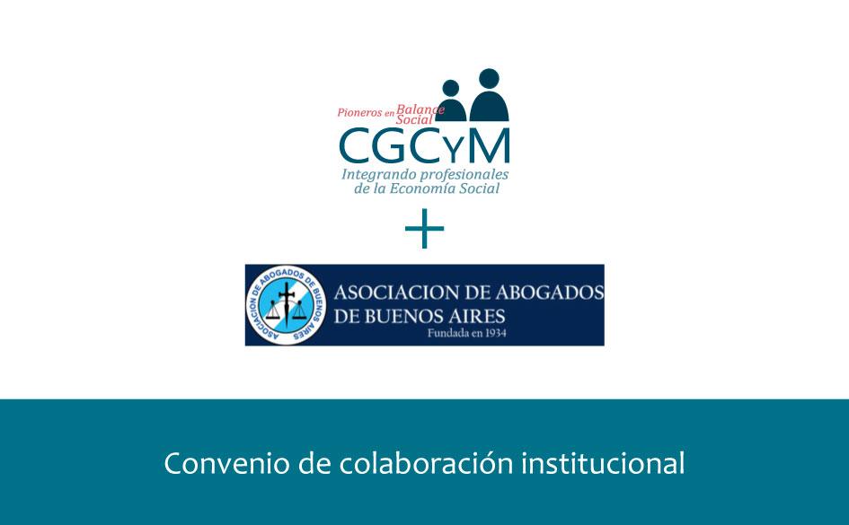 El CGCyM y la Asociación de Abogados de Buenos Aires suscriben un convenio de colaboración