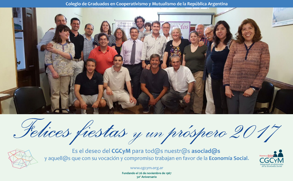 Felices fiestas y un próspero 2017, año del 50º Aniversario del CGCyM