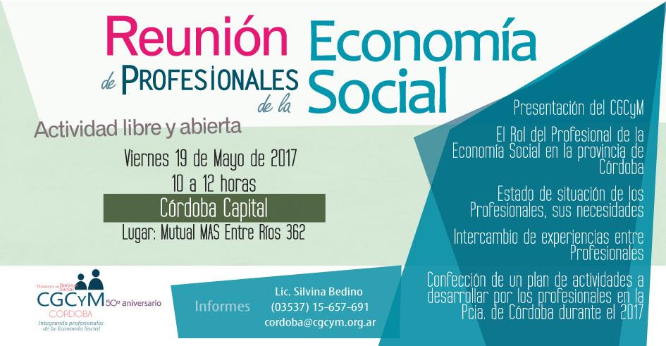 Reunión de Profesionales de la Economía Social en Córdoba capital. Viernes 19 de mayo, 10 horas