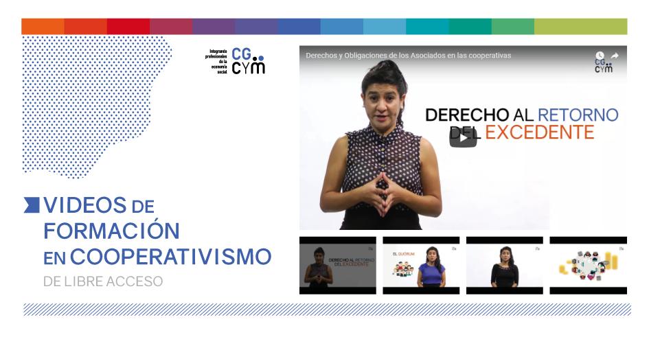 Videos técnicos de formación en cooperativismo (acceso libre)