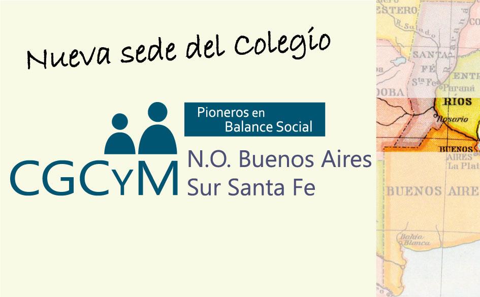 Nueva sede del CGCyM en Rojas, provincia de Buenos Aires