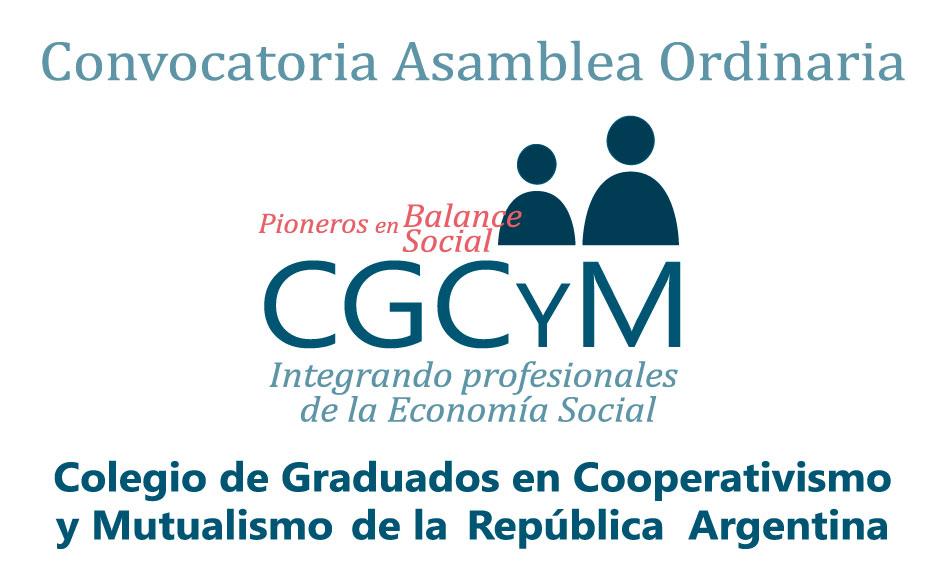 Convocatoria Asamblea Ordinaria del CGCyM: 28 de noviembre a las 15 hs.