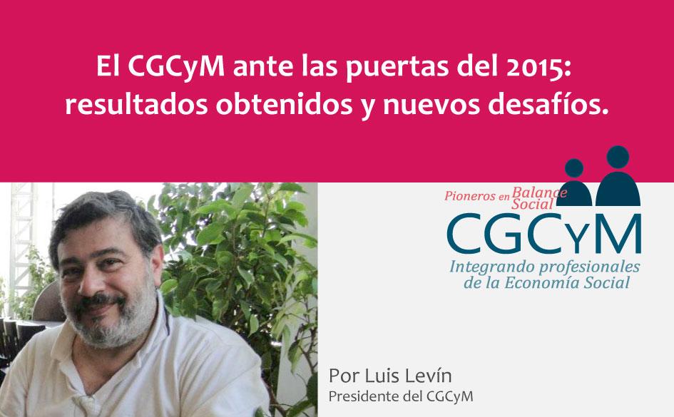 El CGCyM ante las puertas del 2015: resultados obtenidos y nuevos desafíos. Nota editorial de Luis Levín
