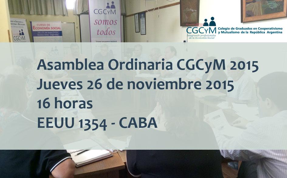 Convocatoria a Asamblea Ordinaria del CGCyM y a la Jornada de Buenas Prácticas Profesionales