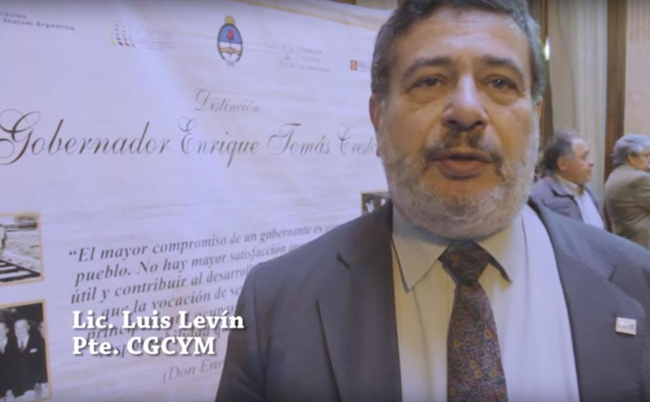 Distinción del Senado de la Nación al CGCyM y participación en el Congreso del Futuro. Video institucional