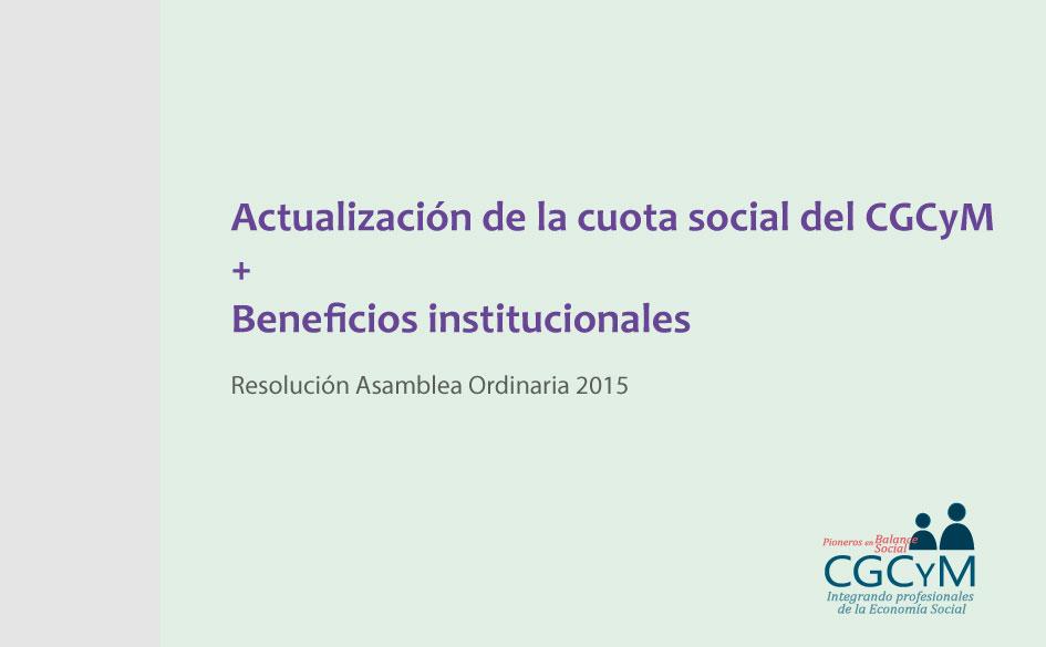 Nuevos valores de la cuota social mensual del CGCyM + Beneficios institucionales