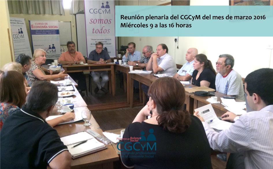 Convocatoria a reunión plenaria del CGCyM del mes de marzo 2016