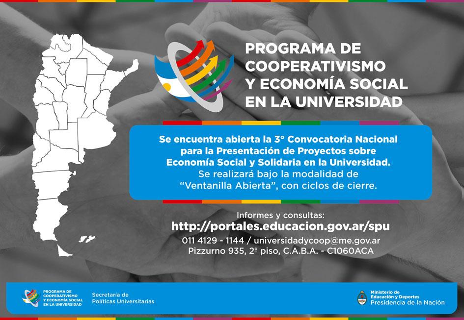 Tercera convocatoria nacional a la presentación de proyectos sobre economía social y solidaria en la universidad