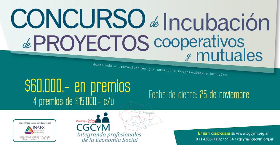 Concurso de Incubación de Proyectos Cooperativos y Mutuales: incorporación de la región Patagonia y prórroga para la presentación