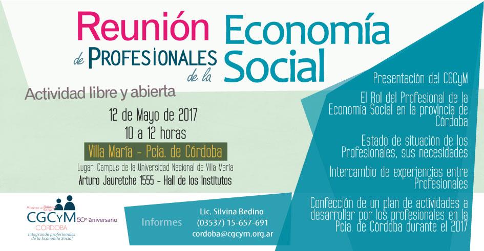 Reunión de Profesionales de la Economía Social en Villa María, Córdoba. Viernes 12 de mayo en el campus de la Universidad Nacional