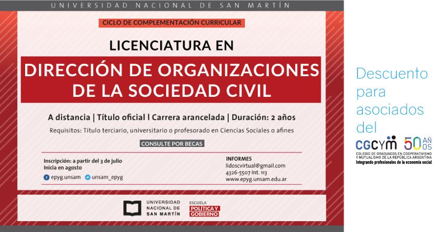 Licenciatura en Dirección de Organizaciones de la Sociedad Civil. Descuento para asociad@s del CGCyM