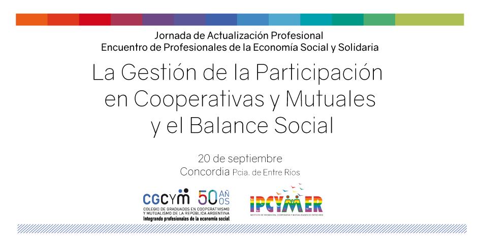 """Jornada de Actualización Profesional en Concordia: """"La Gestión de la Participación en Cooperativas y Mutuales y el Balance Social"""""""